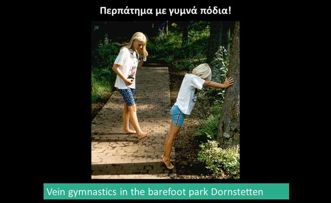 Γυμναστική με γυμνά πόδια σε πάρκο στη Γερμανία! (εικόνα 4ε)